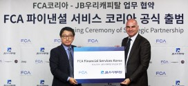 FCA 코리아, 'FCA 파이낸셜 서비스' 공식 출범