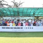 볼보자동차, '2017볼보 월드 골프 챌린지' 한국 대회 성료