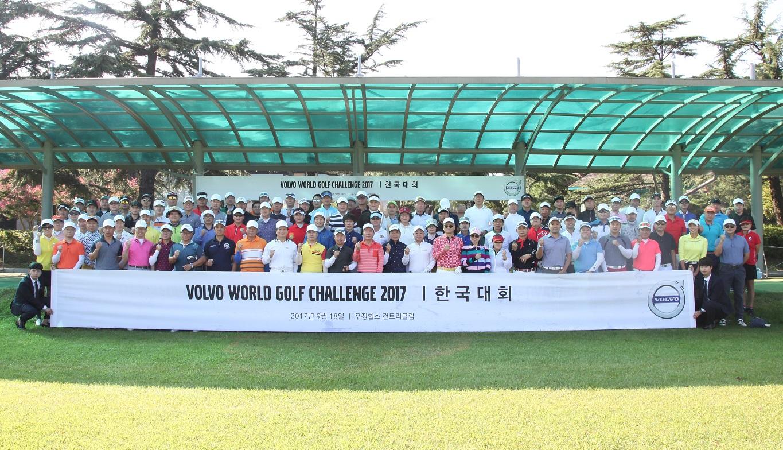 사진자료_볼보자동차코리아 2017 볼보 월드 골프 챌린지 한국 대회 성료