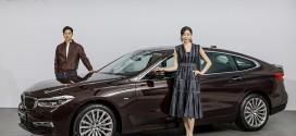 경쟁자가 없다, BMW 그룹 코리아 '뉴 6시리즈 그란 투리스모' 공개