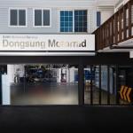 사진-BMW 동성 모토라드 서비스센터 (1)