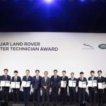 재규어 랜드로버 공인 '마스터 테크니션' 한국 최초 탄생