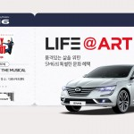 르노삼성자동차,  'SM6 라이프 앳 아트(LIFE@ART)' 이벤트 진행