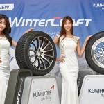 금호타이어, 겨울용 타이어 신제품 2종 출시