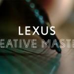 렉서스 코리아, '크리에이티브 마스터즈 프로젝트' 진행