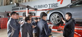 금호타이어, 수입차 타이어 전문가 육성