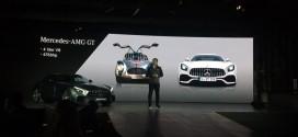 파나메리카나 그릴의 부활 '2018년형 메르세데스-AMG GT' 미리보기