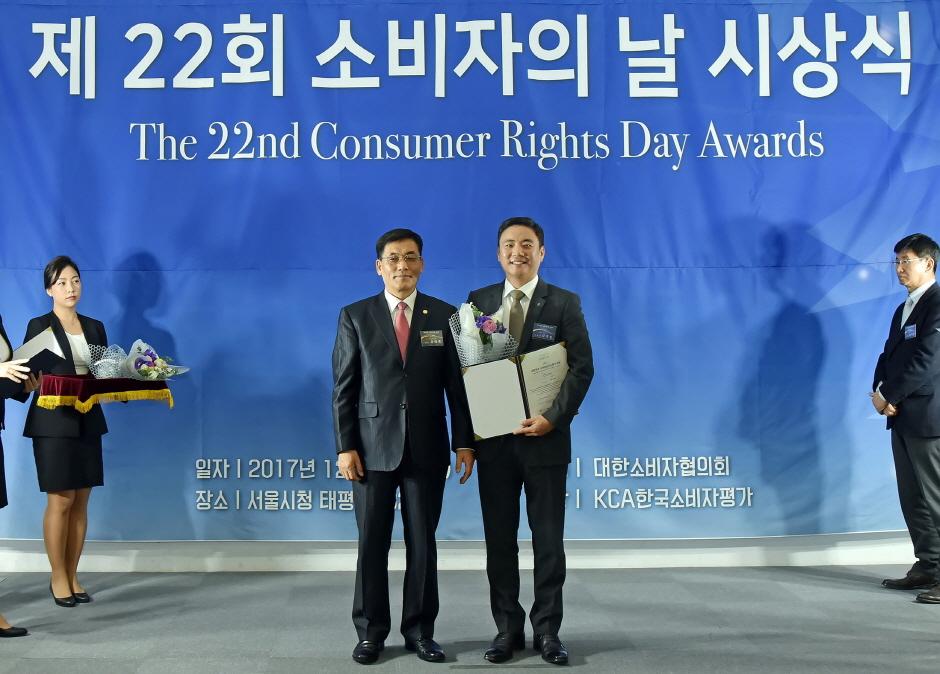 [사진 1] 메르세데스-벤츠 코리아 2017 대한민국 소비자만족도평가 수입차 부문 1위