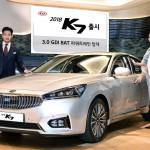기아 '2018년형 K7′ 출시… 3.0 가솔린, 하이브리드 모델 추가