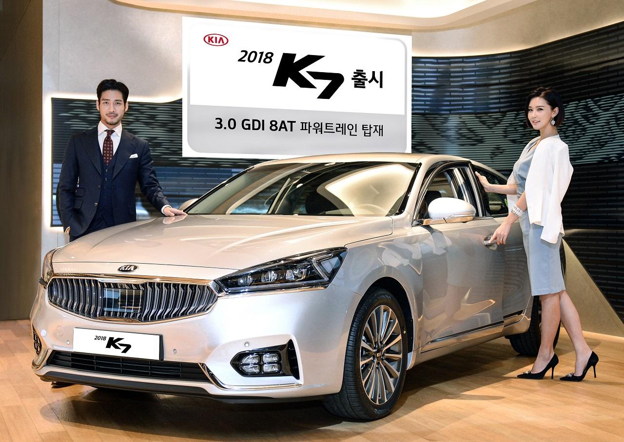 (사진1) 2018 K7 출시