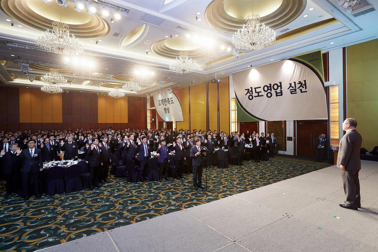 20180110_쌍용차_2018_국내영업본부_목표달성_전진대회_실시_2a