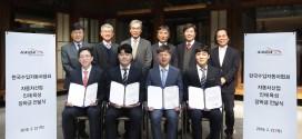 한국수입자동차협회, KAIDA 자동차산업 인재육성 장학금 전달