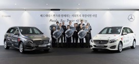 메르세데스-벤츠 사회공헌위원회, 전국 6개 사회복지기관에 메르세데스-벤츠 차량 기증