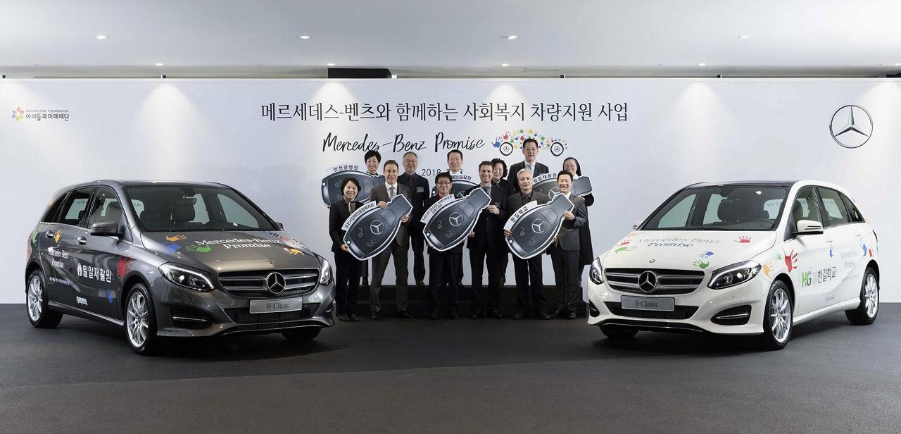 [사진 1] 메르세데스-벤츠 사회공헌위원회 차량 기증식