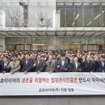 """금호타이어, 일반직 성명 발표 """"해외자본 유치 찬성"""""""