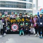 메르세데스-벤츠 사회공헌위원회, 어린이 교통안전 캠페인 '플레이 더 세이프티(Play the Safety)' 및 콘테스트 시상식 성료