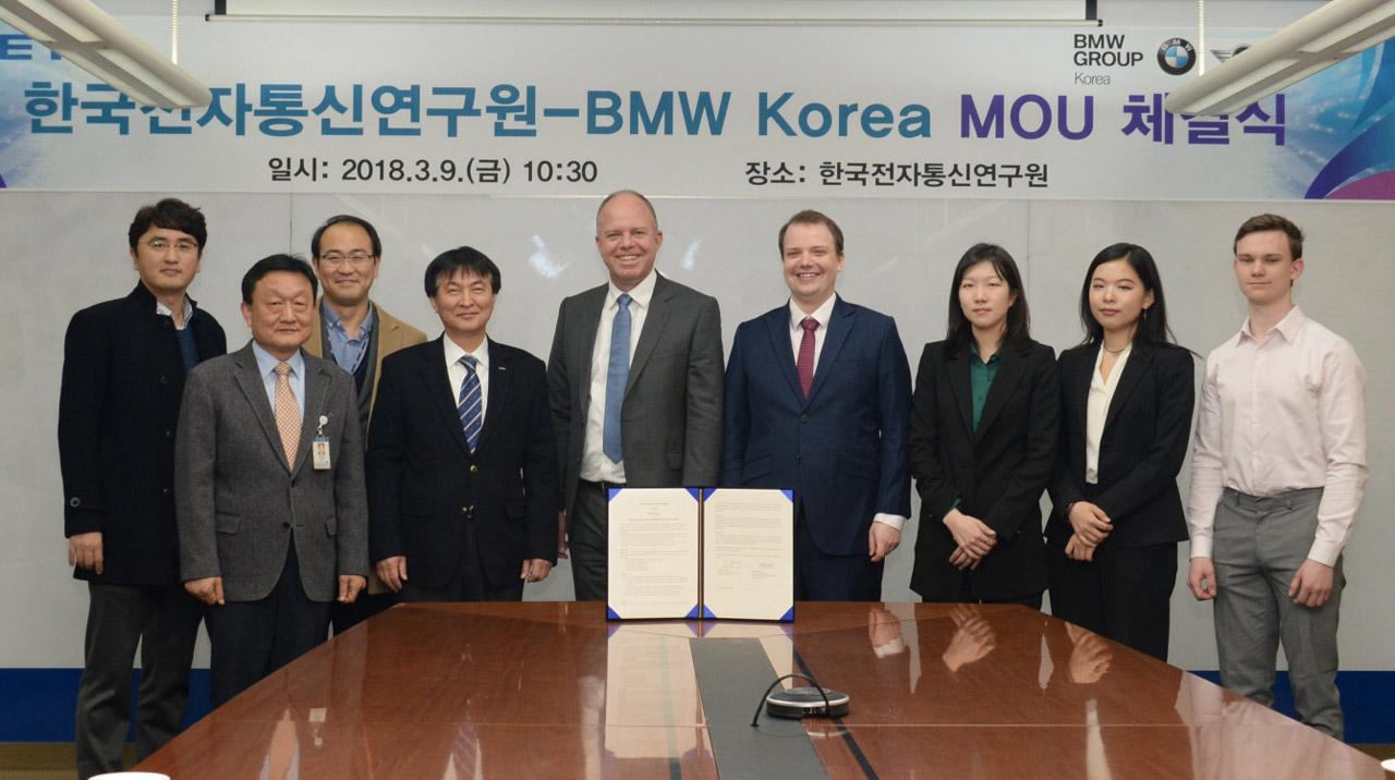 사진1_BMW 그룹 코리아, 한국전자통신연구원(ETRI)과 차세대 자동차 기술개발 제휴 협약(MOU) 체결