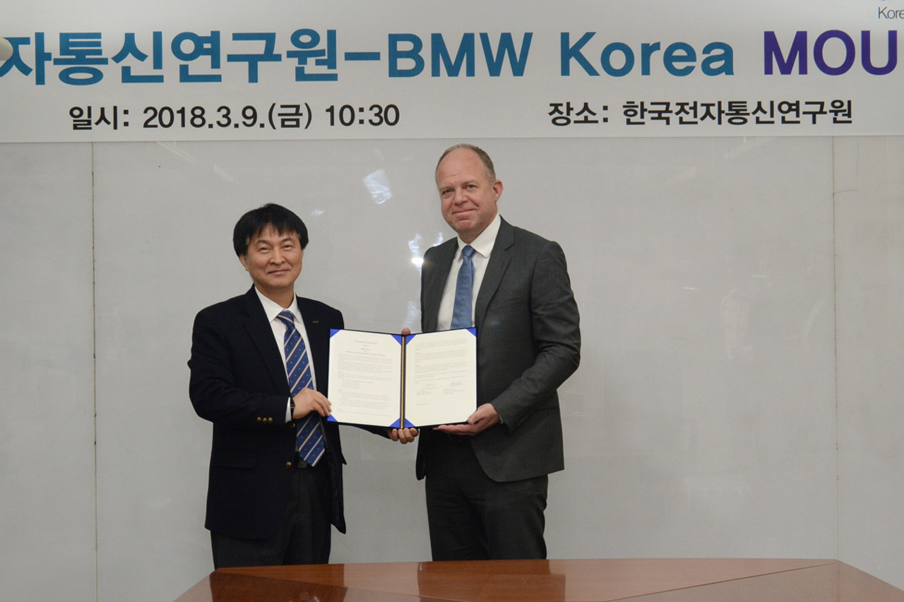 사진2_BMW 그룹 코리아, 한국전자통신연구원(ETRI)과 차세대 자동차 기술개발 제휴 협약(MOU) 체결