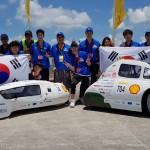 '2018 쉘 에코 마라톤 자동차 경주대회' 한국팀, 괄목할 성과 기록