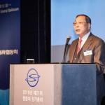 쌍용자동차, 2018년 부품협력사 콘퍼런스 개최