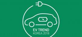 대한민국 친환경 자동차의 모든 것 'EV TREND KOREA 2018' 개최