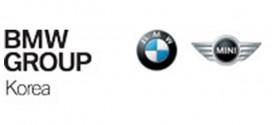 BMW 코리아, 리콜 대상 차량 안전진단 신속 입고 권장