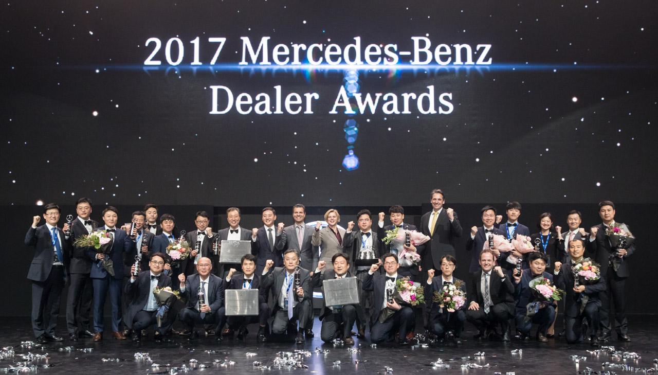 메르세데스-벤츠 코리아, 전국의 공식 딜러사 임직원과 함께 하는 '2017 딜러 어워드' 개최