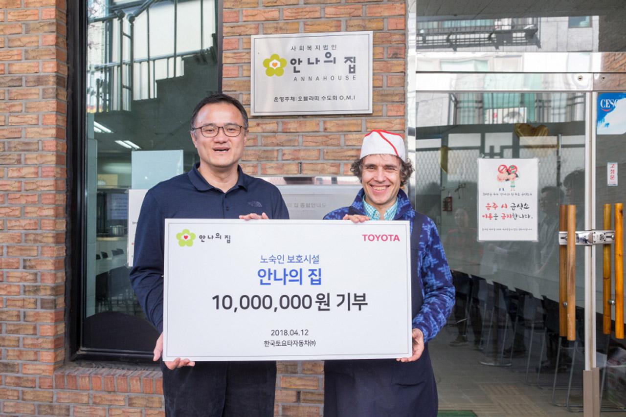 사진자료1_한국 토요타 자동차 안나의 집에 기부금 전달식 진행