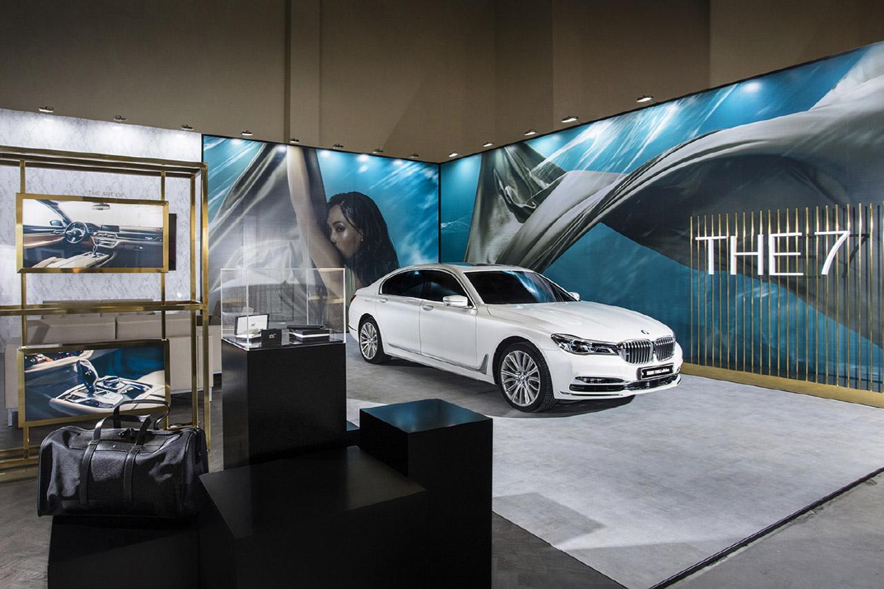 사진-아트부산 2018 BMW 7시리즈 라운지 (1)