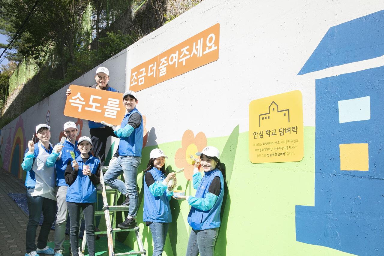[사진 2] 메르세데스-벤츠와 함께하는 '안심 학교 담벼락' 벽화 그리기 봉사활동