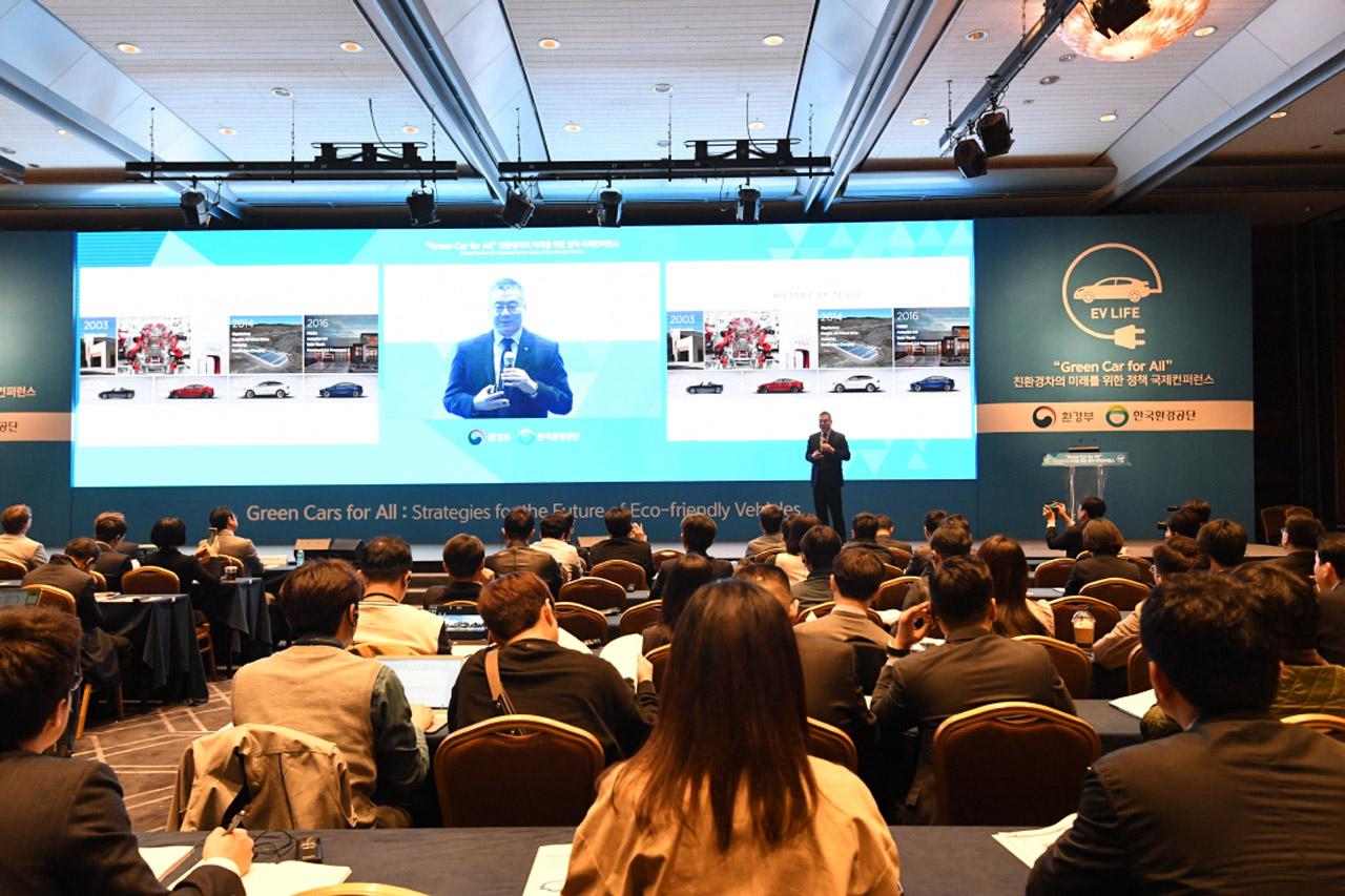 EV TREND KOREA 2018 행사 성료_Green Car for All 국제컨퍼런스 (2)