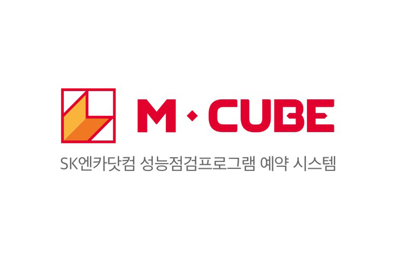 [SK엔카닷컴] 엠큐브(M-CUBE)