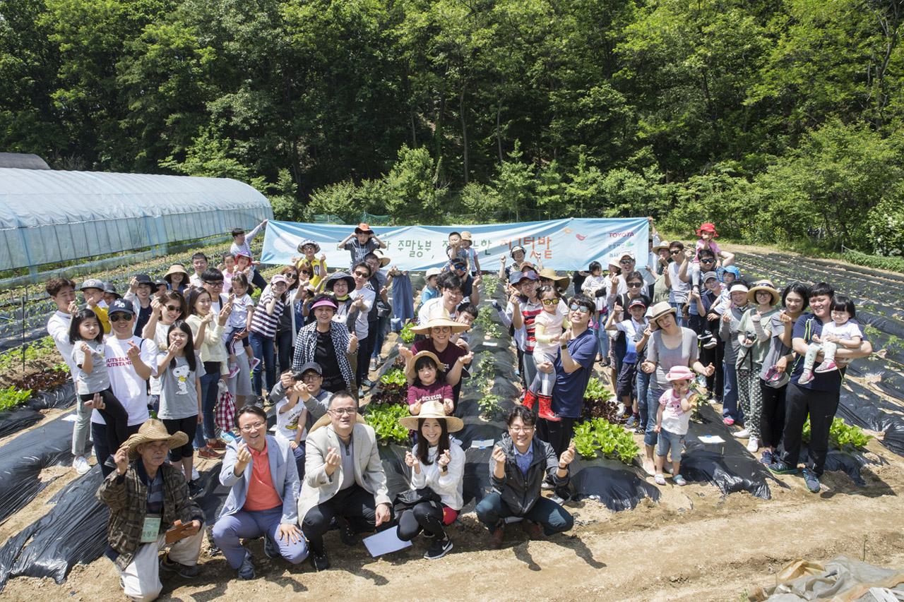 사진자료1_180529_한국 토요타 자동차 2018 토요타 주말농부 실시