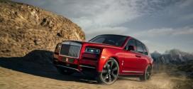 롤스로이스모터카, 브랜드 최초의 SUV 컬리넌 전 세계 최초 공개