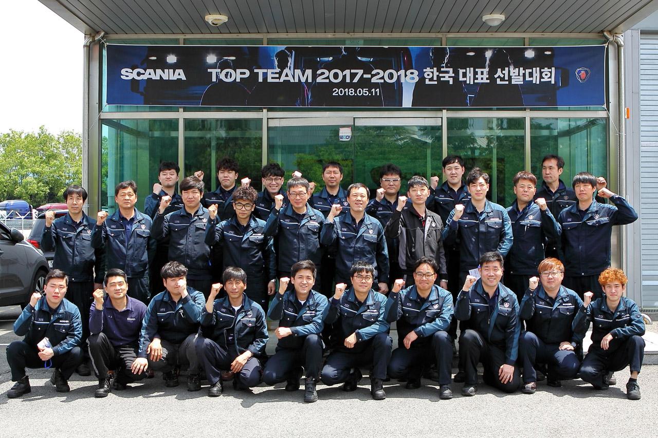[사진] 스카니아코리아, 한국 대표 서비스 테크니션팀 선발대회 성료