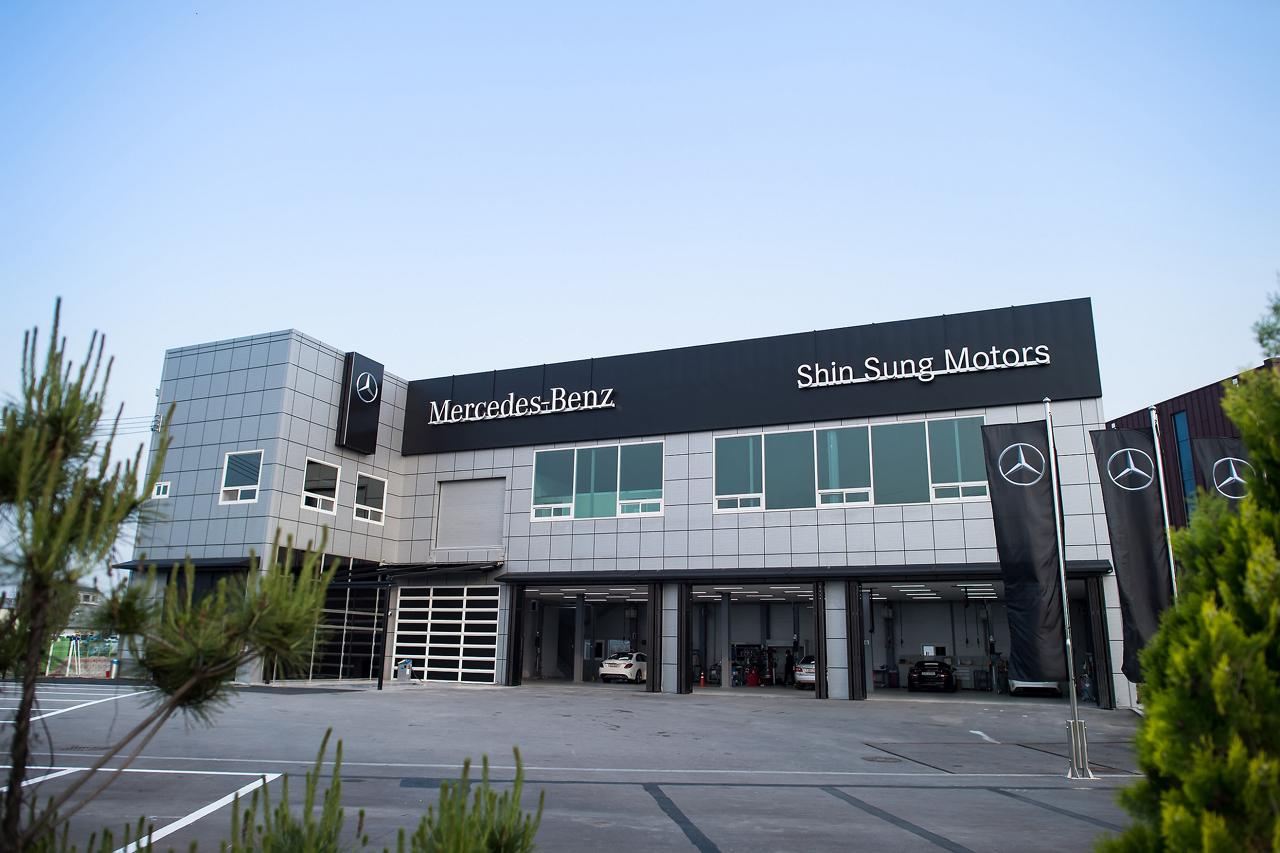 [사진 1] 메르세데스-벤츠 수완 서비스센터