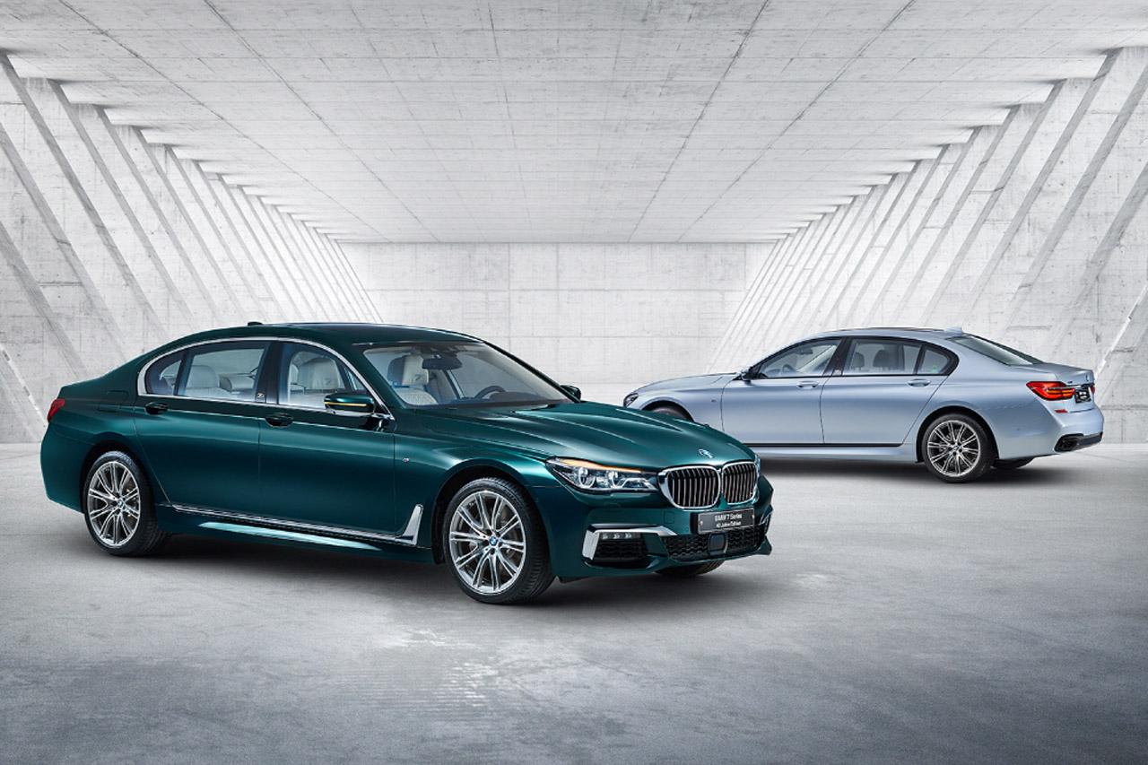 사진 - BMW 그룹 코리아, 7시리즈 40주년 에디션 사전계약 실시 (1)