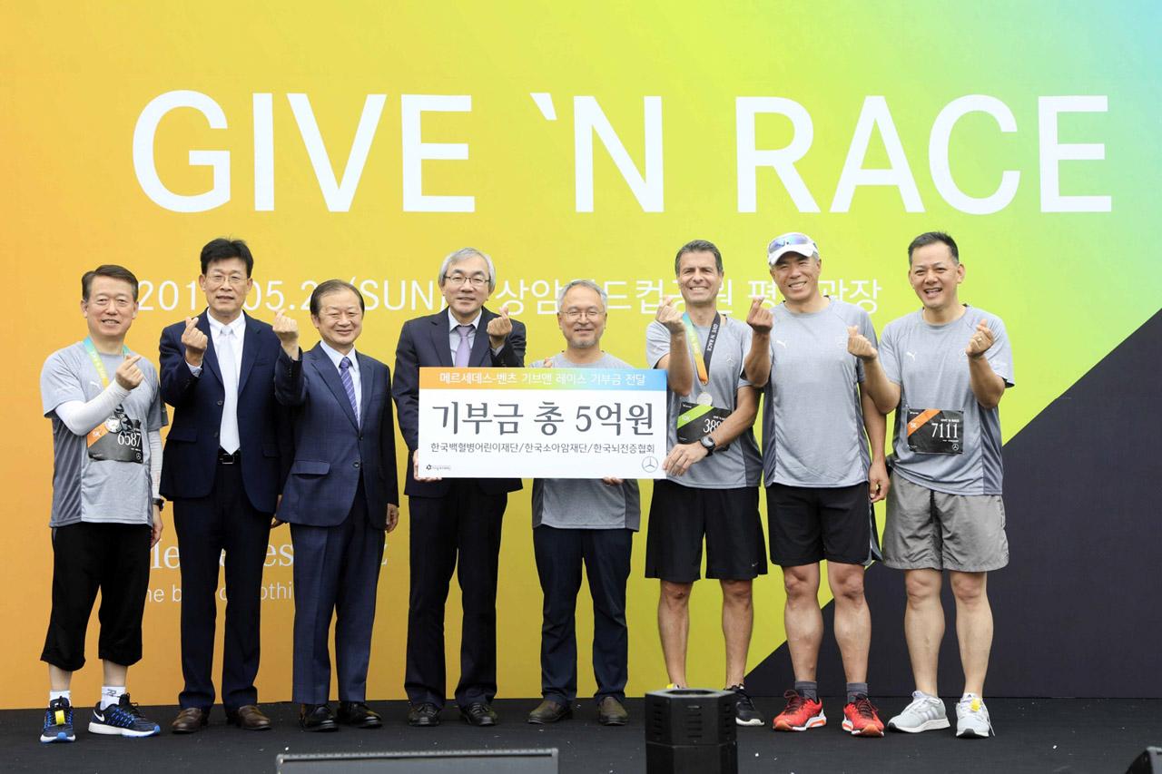 [사진2] 기부금 전달식