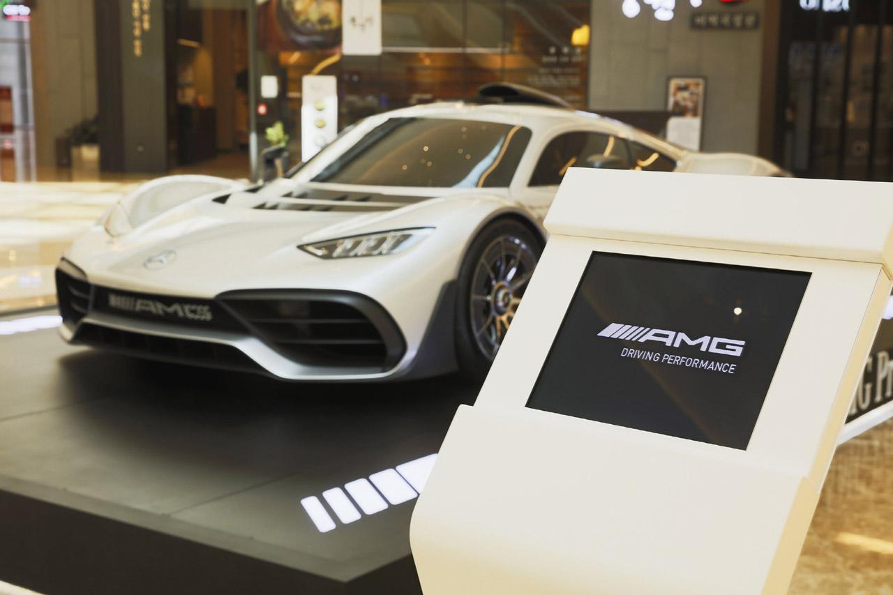 사진2-메르세데스-AMG 프로젝트 원 스타필드 하남 전시