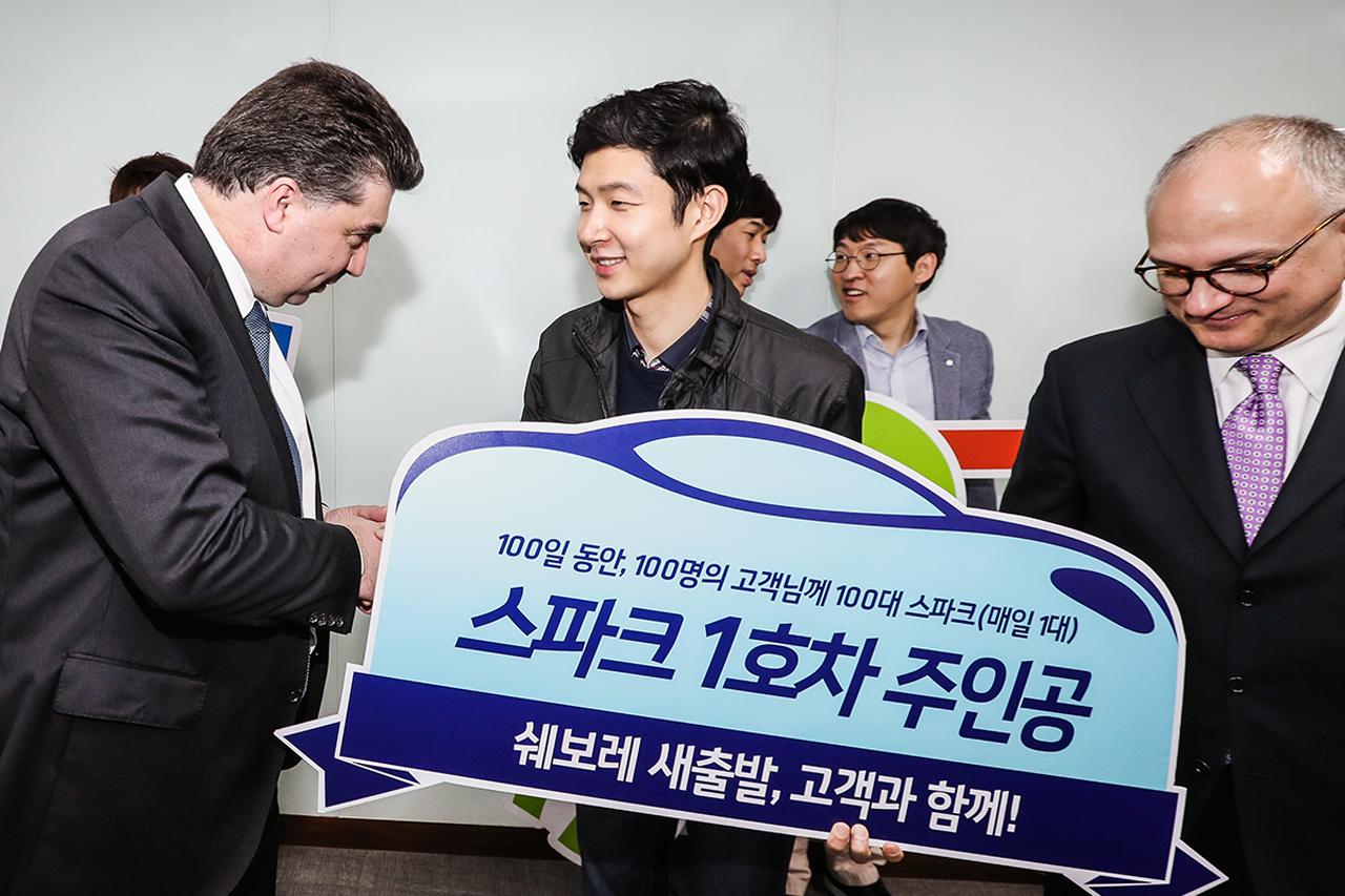 쉐보레 새출발 이벤트, 스파크 1호 당첨자 증정식_02