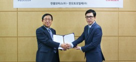 한불모터스(주), 한오토모빌레(주)와 딜러 MOU 체결, 서울 강남권 판매 강화 나선다