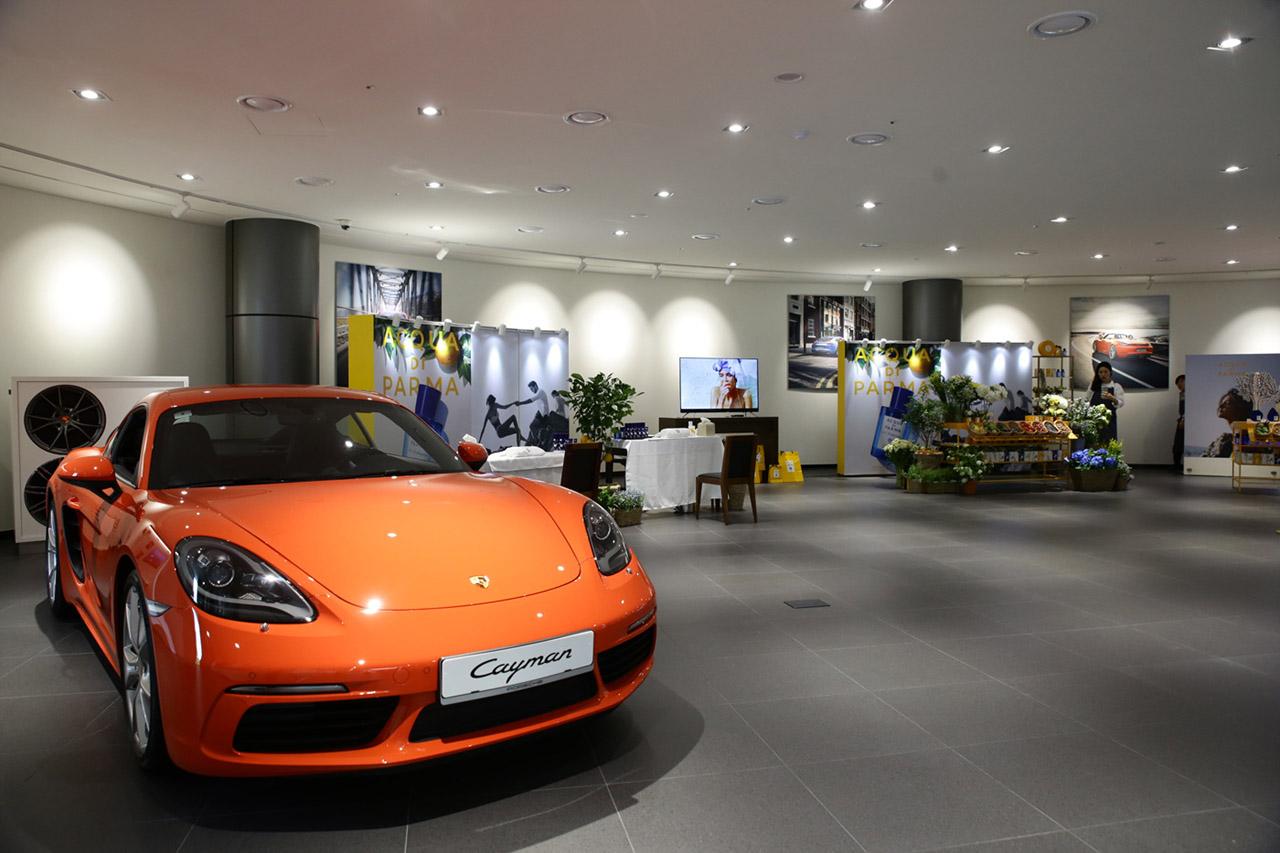 [참고사진] 포르쉐 센터 용산 이탈리아 향수 브랜드 아쿠아 디 파르마 공동 VIP 마케팅 성료 (3)