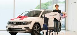 폭스바겐코리아, 수입 SUV 최강자 신형 티구안 1호차 고객에 인도