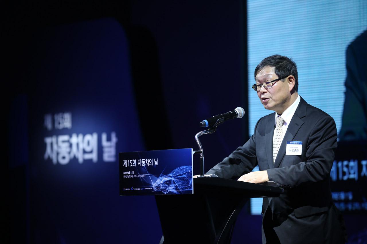 3-1.기념사-김용근 한국자동차산업협회장2