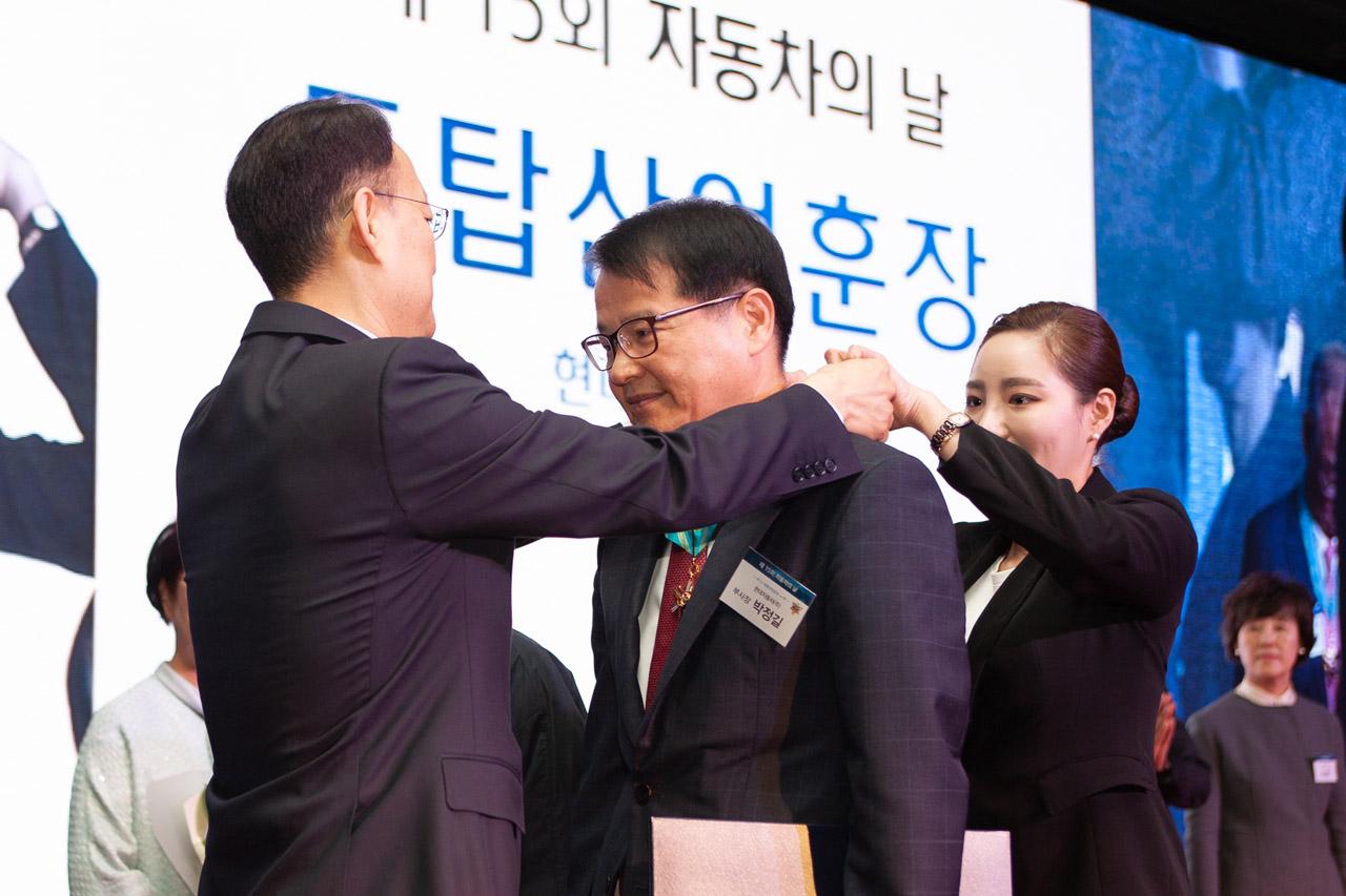 5.동탑산업훈장-박정길 현대자동차 부사장
