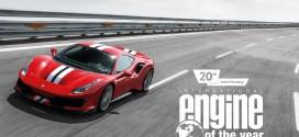 페라리 8기통 터보 엔진, 3년 연속 올해의 엔진상 대상 수상