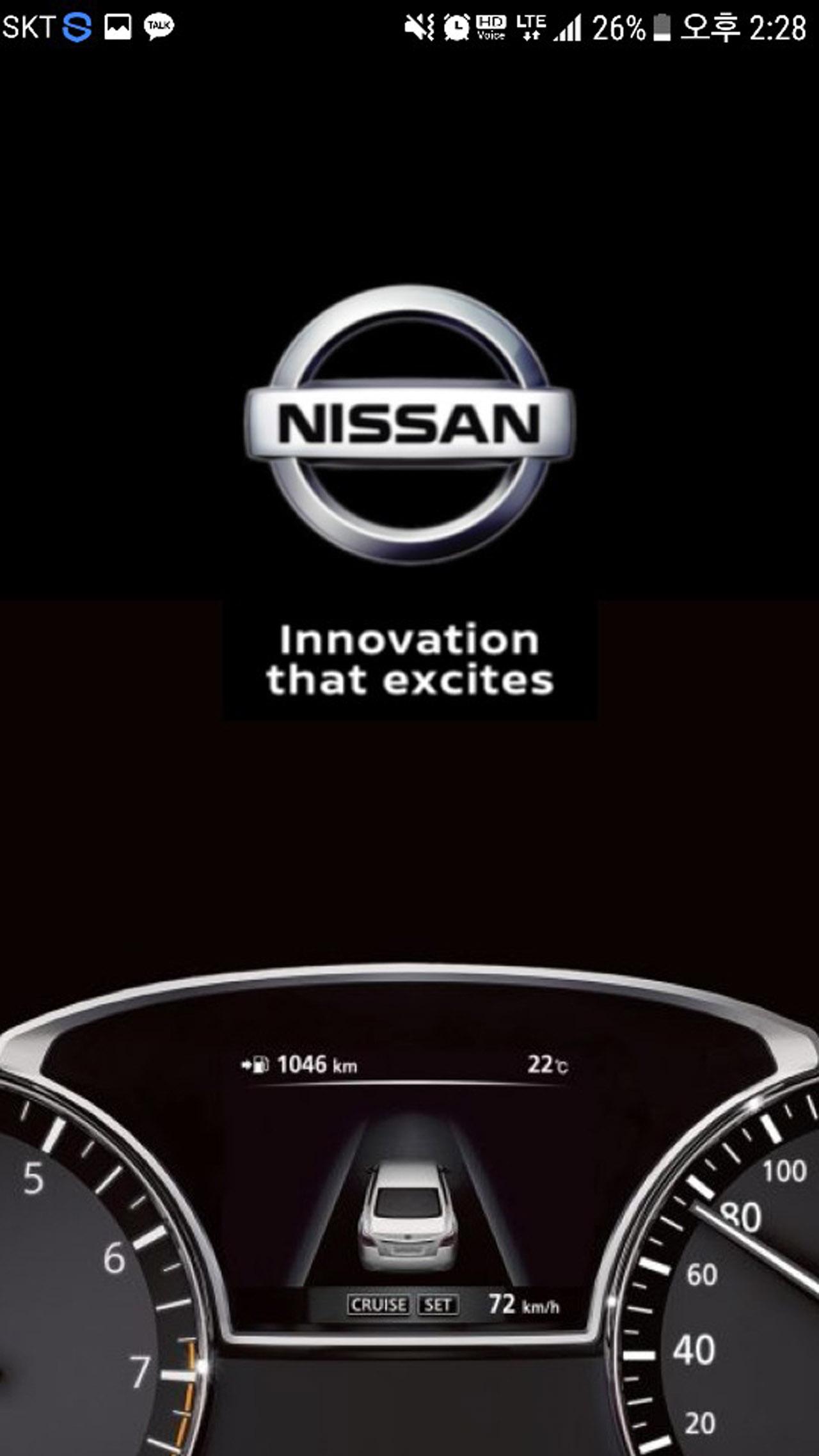[사진자료] 한국닛산, 서비스 어플리케이션 마이 닛산(My Nissan) 공식 론칭 (2)