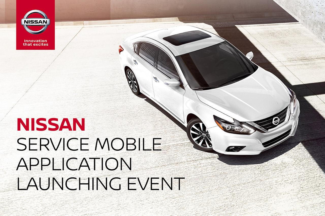 [사진자료] 한국닛산, 서비스 어플리케이션 마이 닛산(My Nissan) 공식 론칭