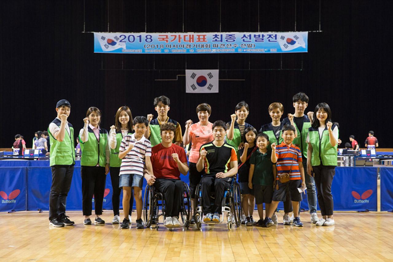[사진자료] 한국 토요타 자동차가 후원하는 대한민국장애인탁구선수단 국가대표 최종 선발전 진행