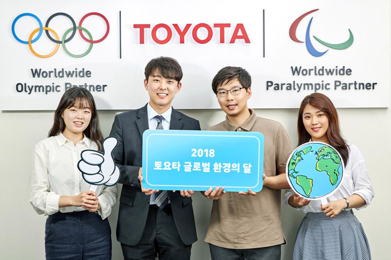 [사진자료] 한국 토요타 자동차 2018 토요타 글로벌 환경의 달 진행